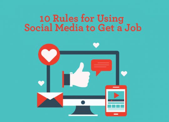 10-rules-for-using-social-media-to-get-a-job